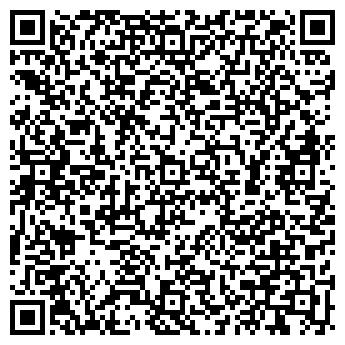 QR-код с контактной информацией организации Строй 2006, ЛТД