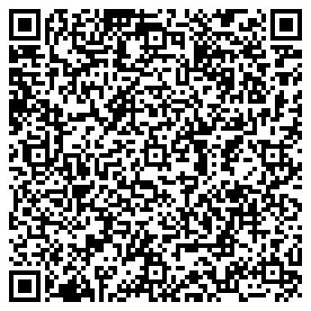 QR-код с контактной информацией организации Эверест Компани, ЧП
