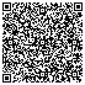QR-код с контактной информацией организации Кодекс, ООО