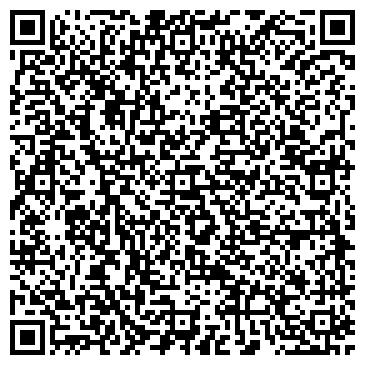 QR-код с контактной информацией организации Бэствин, ЧП