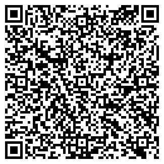 QR-код с контактной информацией организации № 60 ОПС