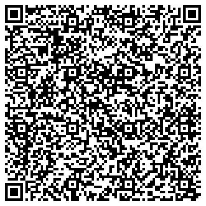 QR-код с контактной информацией организации Кристалл Сервис Контракт, ООО