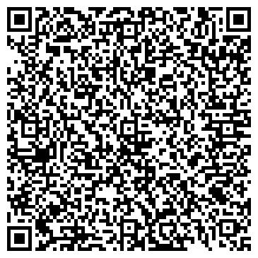 QR-код с контактной информацией организации СК Камелот, ООО