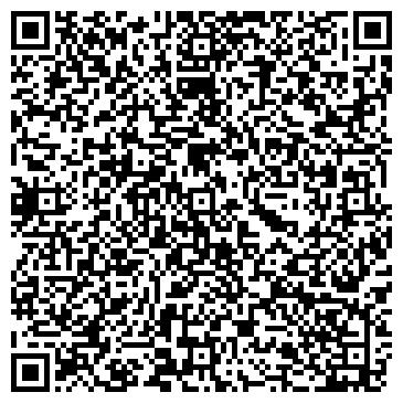 QR-код с контактной информацией организации Алмазное Сверление, ЧП