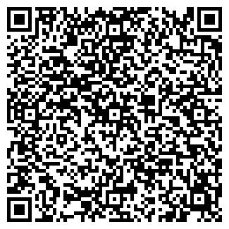 QR-код с контактной информацией организации № 62 ОПС