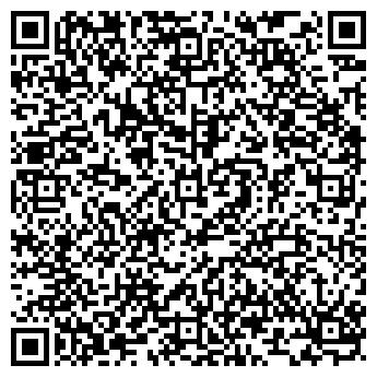QR-код с контактной информацией организации Эвком, ООО