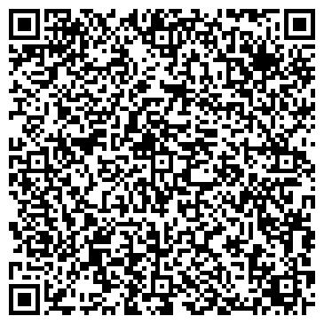 QR-код с контактной информацией организации Галкон Плюс, ООО