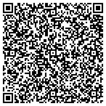 QR-код с контактной информацией организации Ексклюзив, ЧП