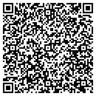 QR-код с контактной информацией организации № 63 ОПС