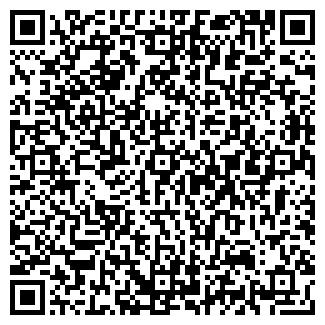 QR-код с контактной информацией организации № 65 ОПС