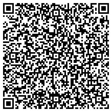 QR-код с контактной информацией организации Арт-Тек, Компания