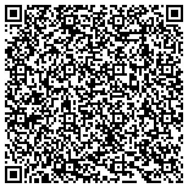 QR-код с контактной информацией организации Утопия строительная и торговая компания, ООО