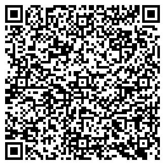 QR-код с контактной информацией организации № 67 ОПС
