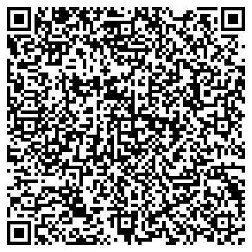 QR-код с контактной информацией организации Адамант-Я, ЧП