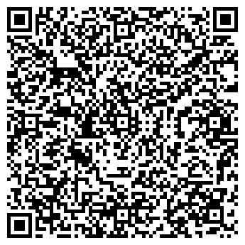QR-код с контактной информацией организации Ваш Дах, ЧП