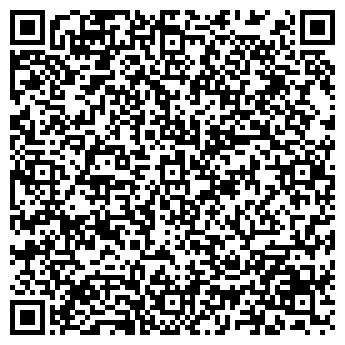 QR-код с контактной информацией организации Арокси, ООО