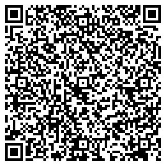 QR-код с контактной информацией организации № 69 ОПС