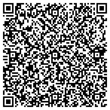 QR-код с контактной информацией организации Строй Сити, ООО