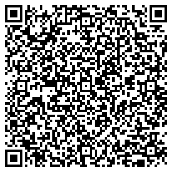 QR-код с контактной информацией организации СКФ Атон, ООО
