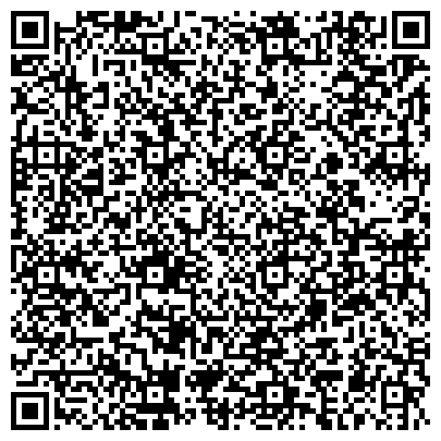 QR-код с контактной информацией организации Амбреро G.P.& C, Компания ( Ambrero G.P.& C)