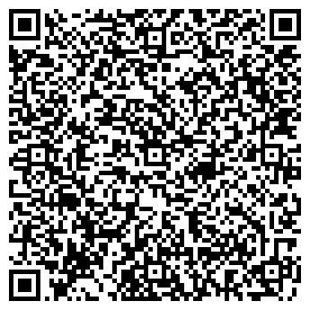 QR-код с контактной информацией организации SIGMA, ООО