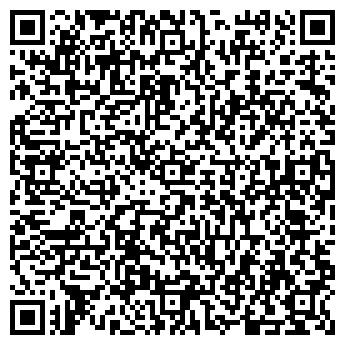 QR-код с контактной информацией организации Гидроизоляция, ЧП