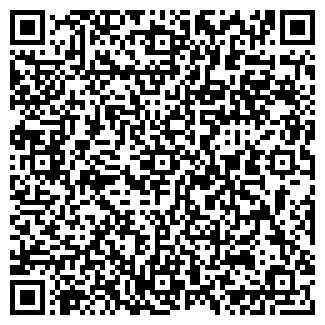 QR-код с контактной информацией организации № 75 ОПС