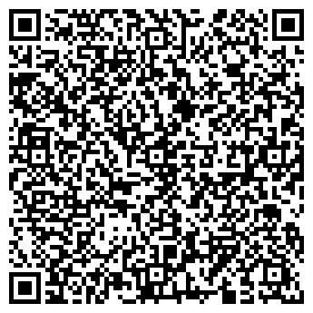QR-код с контактной информацией организации Балкон – сервис, ООО