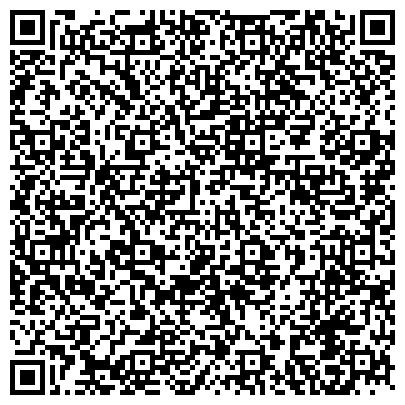 QR-код с контактной информацией организации Донбасская Инвестиционо-Строительная Компания, ООО