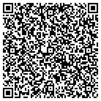 QR-код с контактной информацией организации Номак-Инвест, ООО