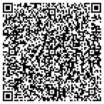 QR-код с контактной информацией организации СФ Камелот, ООО