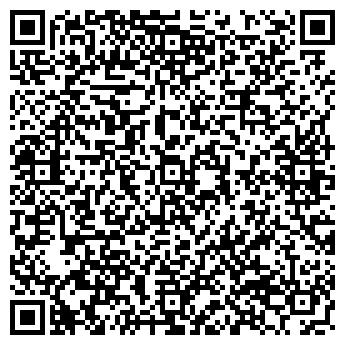 QR-код с контактной информацией организации Эрбек, Компания