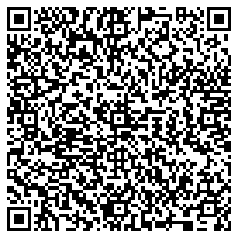 QR-код с контактной информацией организации Вектор СПС, ООО