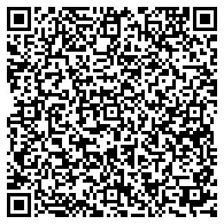 QR-код с контактной информацией организации Милен, ЧП