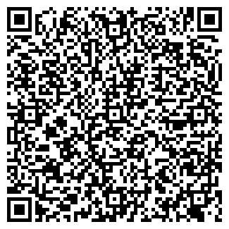 QR-код с контактной информацией организации № 79 ОПС