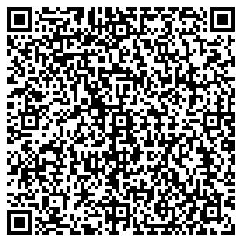 QR-код с контактной информацией организации МБС Плюс, ООО