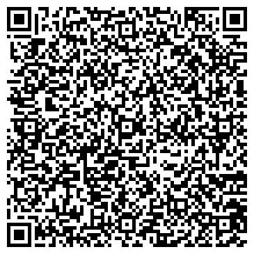 QR-код с контактной информацией организации Торговый дом Спецмаш, ООО