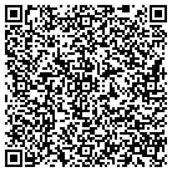 QR-код с контактной информацией организации Арвина НПЦ, ООО