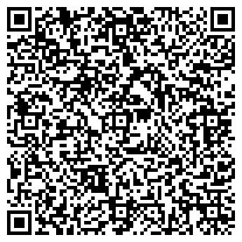 QR-код с контактной информацией организации УкрСтепСтрой, ООО