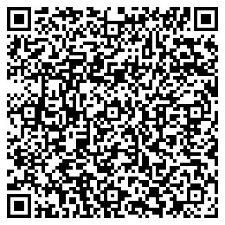 QR-код с контактной информацией организации Орион Строй, ООО