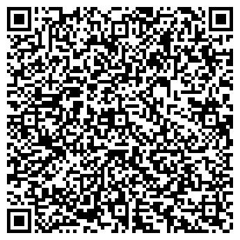 QR-код с контактной информацией организации Александр Грачов