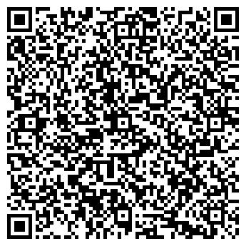 QR-код с контактной информацией организации Вероника-арт, ООО