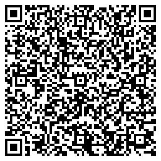 QR-код с контактной информацией организации Мепал, ООО