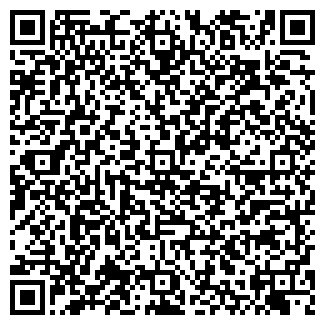 QR-код с контактной информацией организации № 86 ОПС