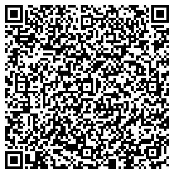 QR-код с контактной информацией организации Аркада-Инвест, ООО