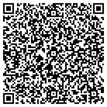 QR-код с контактной информацией организации Шляховик, ЗАО