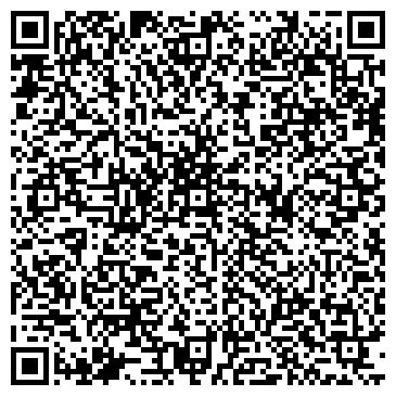 QR-код с контактной информацией организации Фавор, ООО