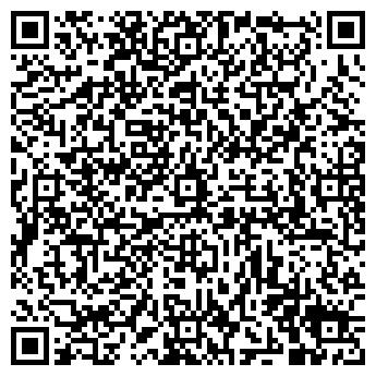 QR-код с контактной информацией организации Паритет-С, ООО