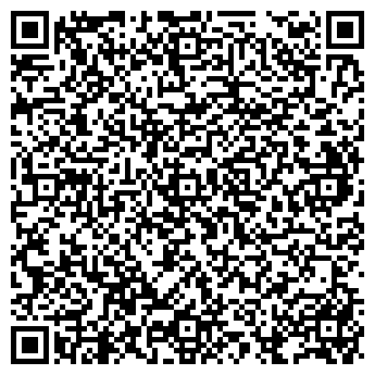 QR-код с контактной информацией организации Экспо, ЧП