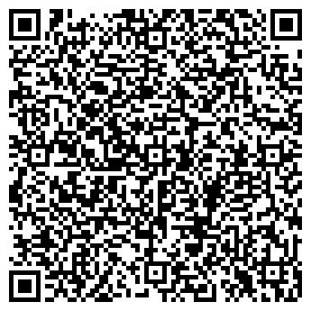 QR-код с контактной информацией организации Малах, ФЛП
